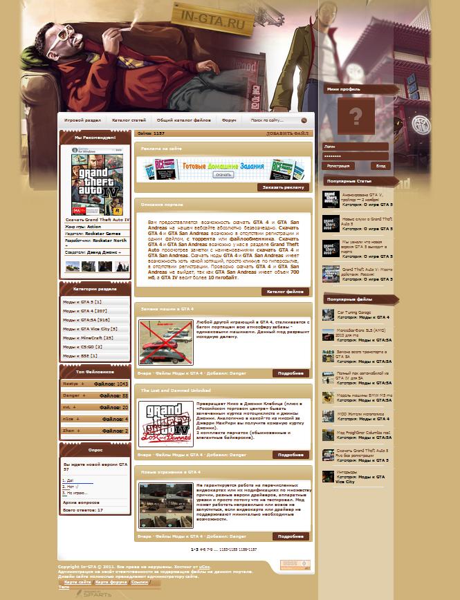 Дизайн сайтов юкоз